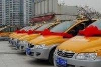 В Китае появится 650 электротакси