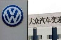 Volkswagen запустил в Китае новый бренд для электрокаров