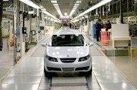 Компания Saab объявила о банкротстве