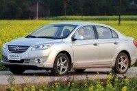 Lifan 720 будет представлен на автосалоне в Пекине
