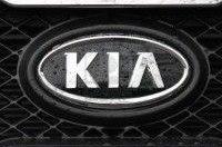 Акційна кредитна програма на придбання автомобілів KIA