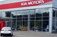 Кредит от 0,01%* годовых на автомобили KIA в Автоцентре на Борщаговке