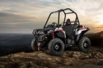 Одноместный Polaris Sportsman ACE