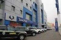 С программой «SsangYong Финанс» покупать автомобиль в кредит выгодно!