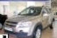 В Украине снижены цены на Chevrolet Captiva
