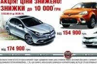 Легендарные MG доступны с выгодой до 10 000 грн.!