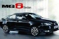 MG 6 занял первое место в рейтинге на лучшую управляемость!