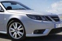 General Motors отзывает еще 29 тысяч автомобилей