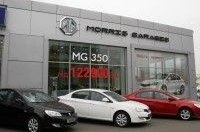 90-летие MG – знаковые модели бренда
