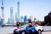 Двое голландцев на BYD совершат автопробег из Шанхая в Роттердам