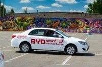 Автомобили BYD NEW F3 с инновационной коробкой автомат уже в продаже