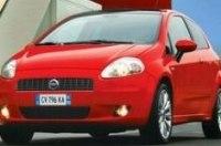 Fiat открыл новый дизайн-центр в Турине