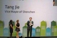 Шеньчжень и BYD Auto были удостоены престижных наград за достижения в развитии электротранспорта