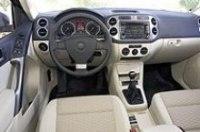 Volkswagen Tiguan прошел тест в пустыне