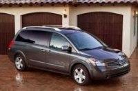 Nissan и Mitsubishi будут поставлять в СНГ авто из Америки
