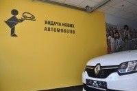 «НИКО Прайм Мегаполис» предлагает выгодные кредиты при покупке Renault
