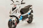 Скутер Peugeot Speedfight 125 Team Sport