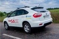 Автомобили BYD стали до 320000 грн доступнее