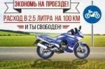 Мотоциклы Lifan - отличное соотношение цены и качества