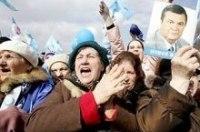 "Рабочие ""АвтоВАЗа"" грозят забастовкой"