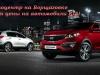 Автоцентр на Борщаговке снижает цены на автомобили KIA!