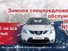 -40% на все* сервисные работы от дилерского центра «ВиДи Армада» на Бориспольском шоссе