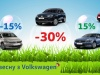 Зустрічай весну із Volkswagen!
