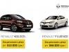 �������� ��� �� Renault Fluence � Renault Koleos!