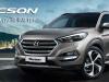 Економія до 30 000 грн. на автомобілі Hyundai Tucson!