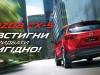 Спеціальні пропозиції від Mazda на автомобілі 2016р. виробництва