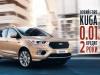 В «НИКО Форвард Мегаполис» начала работать специальная кредитная  Программа для Ford Edge и Ford Kuga