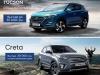 Цены на популярные комплектации Hyundai Tucson  и Hyundai Сreta становятся выгоднее!