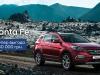 Hyundai Santa FE с выгодой до 60000 грн!