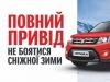Где купить автомобиль в Харькове по выгодной цене?