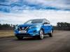 Впечатляющие выгоды до -128 000 гривен на Nissan в «АвтоАльянс Киев»