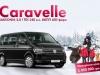 Новорічна пропозиція на Volkswagen Caravelle