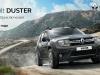 Новая программа кредитования стильных кроссоверовRenault Сaptur и Renault Kadjar«Renault вже твій»