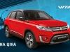 В «НИКО Истлайн Мегаполис» легендарные внедорожники  Suzuki по самым выгодным ценам!