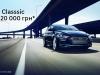 Выгодные цены на Hyundai Elantra в комплектации Classic