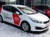 Стартовала распродажа парка тестовых автомобилей KIA