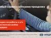 Hyundai и Базис Авто поздравляют женщин с международным женским днем