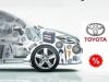 Спеціальні ціни на оригінальні запчастини Toyota