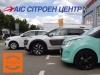 Летние цены на авто CITROЁN 2017 года выпуска