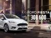 Ford Fiesta  - легковой автомобиль года в Украине 2018 по специальной цене в ИЮЛЕ!