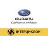 Subaru Интерциклон