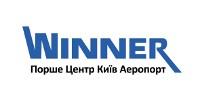 Порше Центр Київ Аеропорт