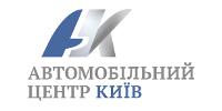 Mercedes-Benz Автомобильный центр Киев