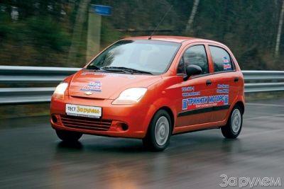 Тест Chery QQ, Daewoo Matiz, Chevrolet Spark. Тройняшки