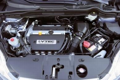 под капотом расположился 2-литровый бензиновый двигатель мощностью 150 л.с.