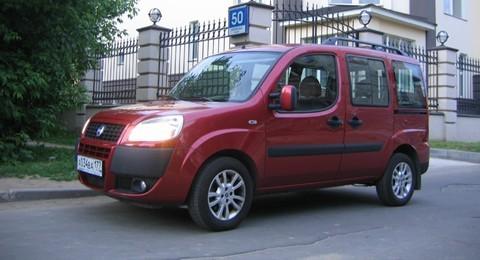 Fiat Doblo. Панорамный семьянин